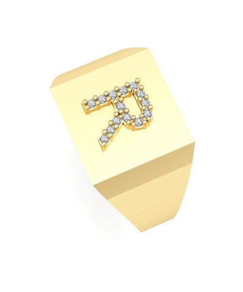 Anel em Ouro 18k/750 Chancela Quadrado Letra Cravejada